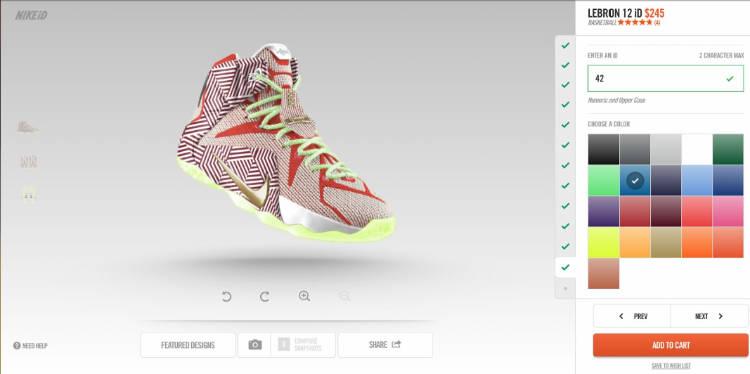 نایکی (Nike) یکی از پیشگامان شناخته شده تجارت است که از سرویسهایی تعاملی و قابل شخصیسازی بهره میبرد، و سرویس Nike ID در قله سرویسهای قابل شخصی سازی این شرکت قرار دارد.