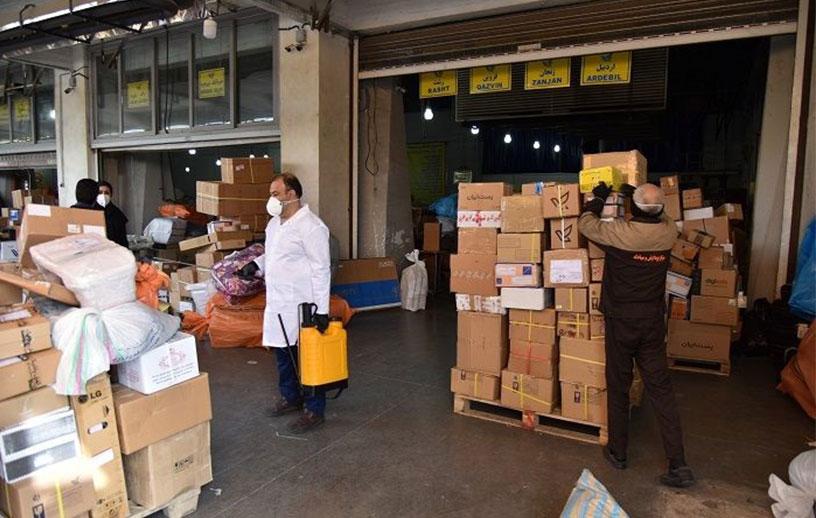 تاخیر در تحویل مرسولات پستی جهت رعایت نکات بهداشتی