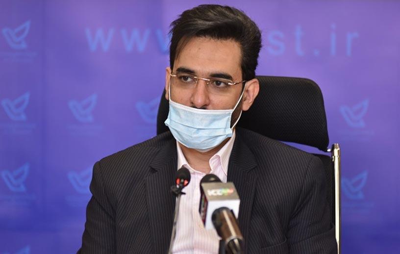 تاکید وزیر ارتباطات بر احیای تاریخ پست